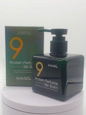 MASIL, 9 Protein Perfume Silk Balm, 180 ml / Бальзам для волос парфюмированный с протеинами