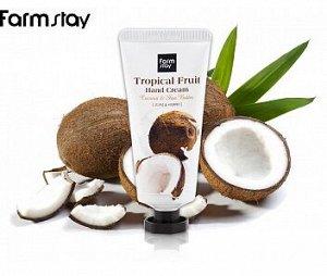 Крем для рук FarmStay с Кокосом Tropical Fruit Hand Cream