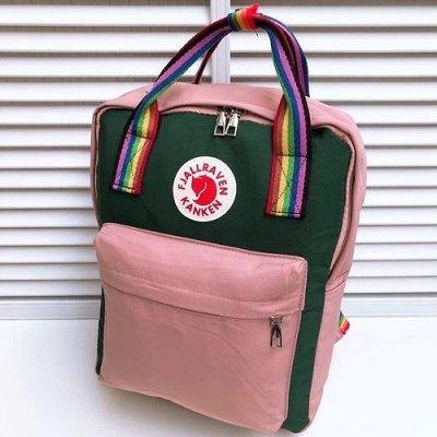 Pop it. МЕГА ХИТ!!! Вечная пупырка! 😃 Прибытие 25.05  — Подростковые рюкзаки  — Сумки и рюкзаки
