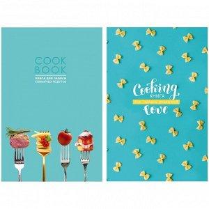 """Книга для записи рецептов 80л. А5 """"Cook Book"""", матовая ламинация, выборочный лак"""