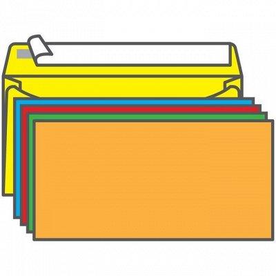 Бюджетная канцелярия для всех — Конверты и пакеты почтовые