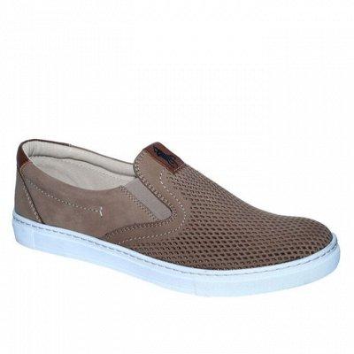 Рос обувь мужская, женская с 32 по 48р натуральная кожа+sale — Великаны — Для мужчин
