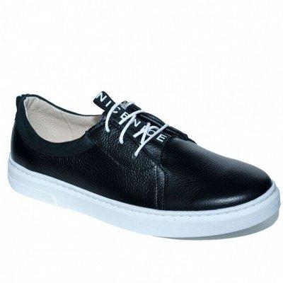 Рос обувь мужская, женская с 32 по 48р натуральная кожа+sale — Весна-осень без рядов женская + замеры колодки — Для женщин