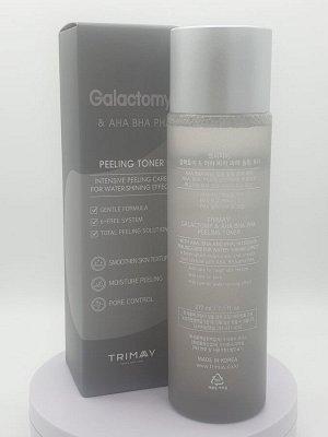 TRIMAY, Galactomy & AHA-BHA-PHA Peeling Toner, 210 ml / Пилинг тонер с галактомисисом и кислотами, 210 мл.