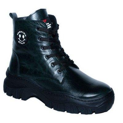 Рос обувь мужская, женская с 32 по 48р натуральная кожа+sale — На байке без рядов женская + замеры колодки — Для женщин