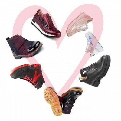 WOOPY Orthopedic Обувь! Правильная обувь — Распродажа — Для детей