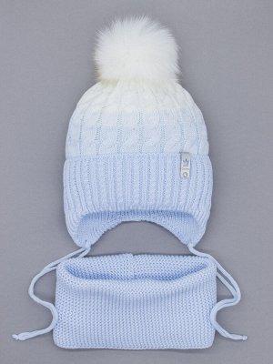 Шапка вязаная для девочки на завязках с помпоном, двухцветная, нашивка корона + снуд, голубой