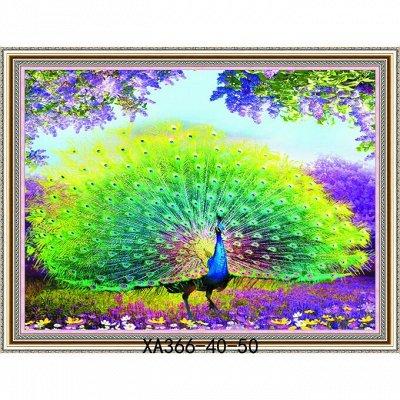 Мозаики, картины по номерам. Хобби для детей и взрослых — Вышивка крестиком 40х50 см — Наборы