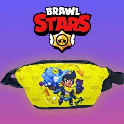 Pop it. МЕГА ХИТ!!! Вечная пупырка! 😃 Прибытие 25.05  — Поясные сумки Brawl Stars. — Сумки и рюкзаки