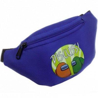 Pop it. МЕГА ХИТ!!! Вечная пупырка! 😃 Прибытие 25.05  — Поясные сумки Among Us. — Сумки и рюкзаки