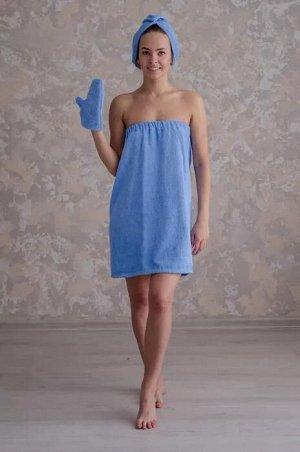 "Набор ""Сауна"" женский(голуб)"