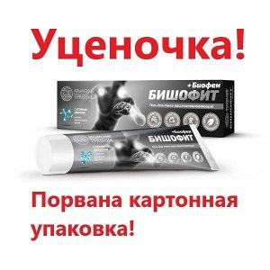 Гель для тела восстанавливающий Бишофит + Биофен  100 гр