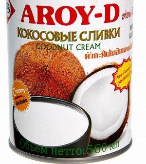 Кокосовые сливки AROY-D 70%, 0,56л, ж\б