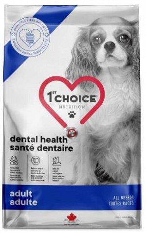 1'st Choice Dental Health сухой корм для собак Здоровье зубов Курица 2кг
