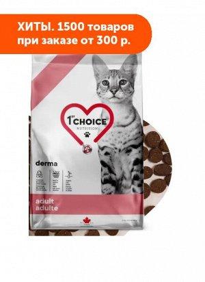 1'st Choice Derma сухой корм для кошек с гиперчувствительной кожей Лосось 1,8кг