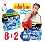 GILLETTE MACH3 TURBO кассета 8 шт.+ MACH3 TURBO кассета 2 шт., Комбо