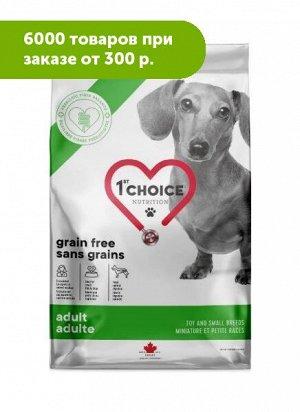 1'st Choice Grain Free Adult Toy&Small breed сухой корм для собак мелких и миниатюрных пород Здоровое пищеварение Курица 340гр