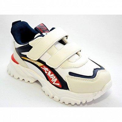 Обувь **Непоседа. Новинки для всей семьи, весна-лето — Подростковая обувь для мальчиков (31р-41р) — Кроссовки