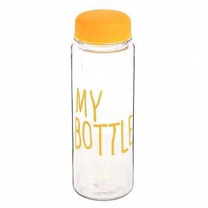 "Бутылка для воды 500 мл ""My bottle"", микс, 19,5х6 см"