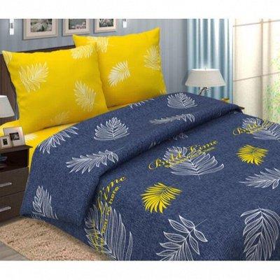ECOLAN — домашний текстиль, яркие принты! Наматрасники — Постельное белье (поплин) - 2сп люкс — Постельное белье