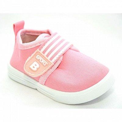 Обувь **Непоседа. Новинки для всей семьи, весна-лето — Ясельная обувь для девочек (19р-28р) — Кроссовки