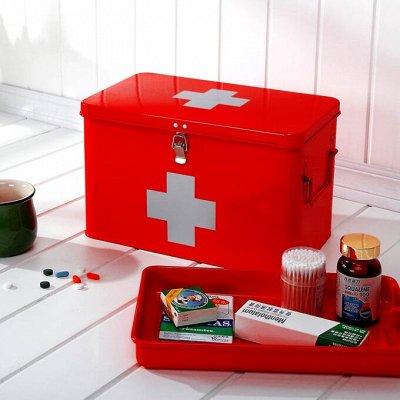 Соц. закупка💯Время экономить! Лучшие товары — Аптечка — Защитные и медицинские изделия