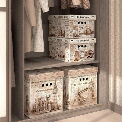 Соц. закупка💯Время экономить! Лучшие товары   — Практичное хранение — Для дома