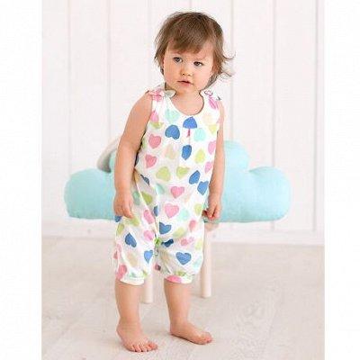 Ладошки. Одежда для наших самых-самых) — Малышам — Для новорожденных