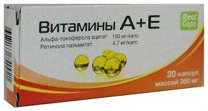 Витамины А + Е, БАД, № 20 капсул х 300 мг