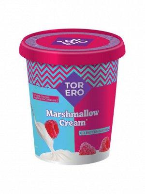"""Десерт """"Маршмеллоу"""" Со вкусом малины, 240г"""