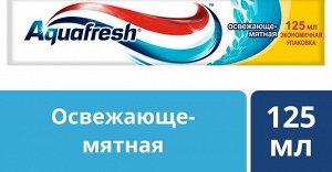 Aquafresh Зубная паста Освежающе-Мятная 125 мл