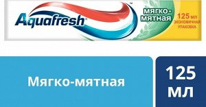 Зубная паста Aquafresh Мягко-мятная, 125 мл