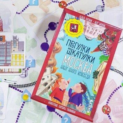 Новинки! Полезные, интересные, замечательные книжки — Время играть. Лучшие игры со всего света — Детская литература