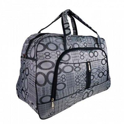 G* - сумки- Новинки! — Дорожные сумки — Дорожные сумки