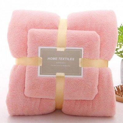 Соц. закупка💯Время экономить! Лучшие товары — Банные полотенца