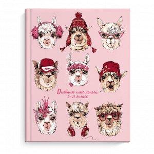 Дневник школьный 5-11 класс арт. 51850 НАРЯДНЫЕ ЛАМЫ / твёрдый переплёт, А5+, 48 л., глянцевая ламинация, печать в одну краску, шпаргалка для старших классов/