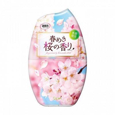 Интимная гигиена. Прокладки Корея, Япония. — Снижение цен!! Освежители, ароматизаторы и влагопоглотители — Освежители воздуха