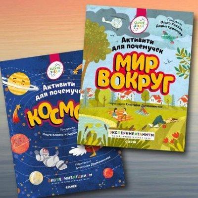 Новинки! Полезные, интересные, замечательные книжки — Уценка творческая. Рисуем и играем — Детская литература