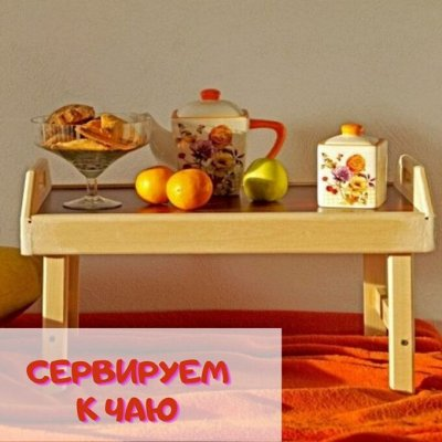 Посуда достойная Вашего дома! Майские скидки! — Все для подачи чая: сахарницы, масленки — Посуда для чая и кофе