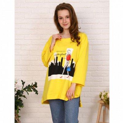 Ладошки. Одежда для наших самых-самых) — Повседневная одежда для девушек — Для девушек