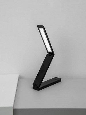1шт складная светодиодная настольная лампа