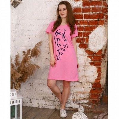 Ладошки. Одежда для наших самых-самых) — Платья, туники для девушек — Платья