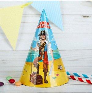 Колпак бумага Пират 16 см С Днем рождения! набор 10 шт
