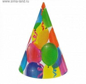 Колпак бумага Праздник шарики серпантин набор 6 шт