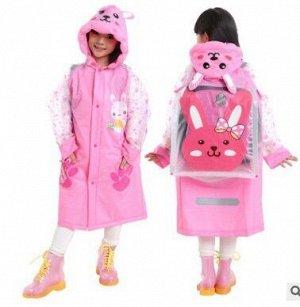 Дождевик детский с местом для рюкзака
