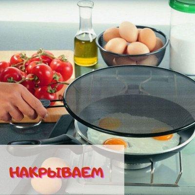 Посуда достойная Вашего дома! Майские скидки! — Крышка для сковороды — Крышки