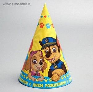 Колпак бумага команда Щенячий патруль набор 10 шт С Днем рождения!