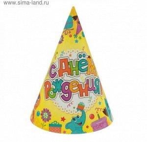 Колпак бумага веселые животные набор 10 шт С Днем рождения !