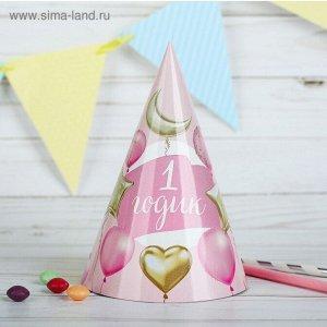 Колпак бумага 1 годик Малышка шарики и звезды цвет розовый набор 10 шт 16 см