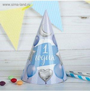 Колпак бумага 1 годик Малыш шарики и звезды цвет голубой набор 10 шт 16 см